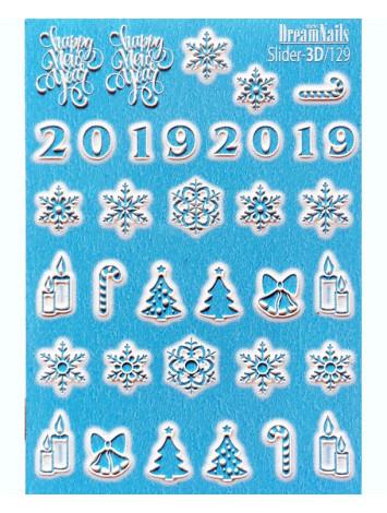 3D Сhristmas sticker №129