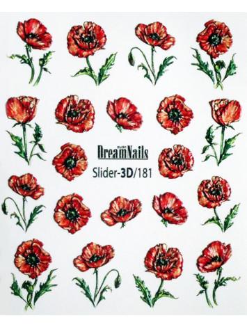 3D Flower sticker №181