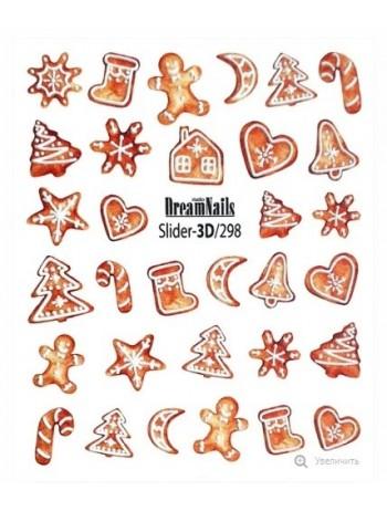 3D Christmas sticker  №298
