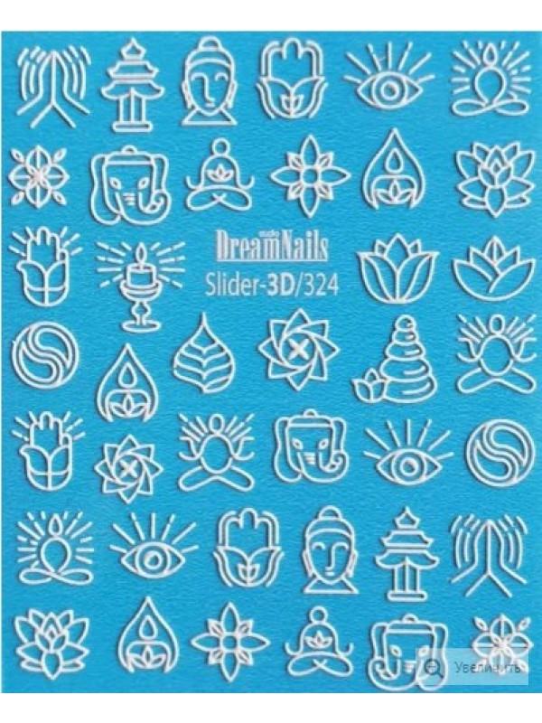 3D sticker №324