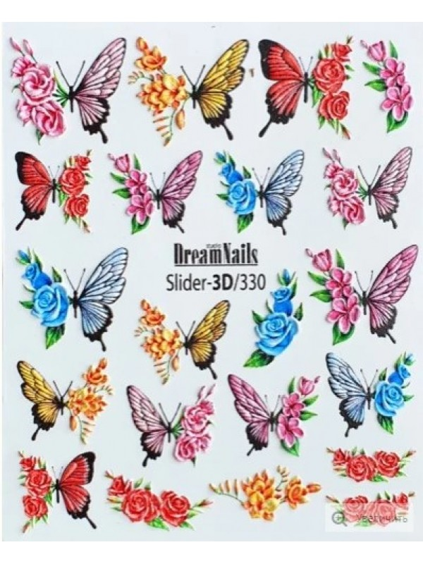 3D Butterfly sticker  №330
