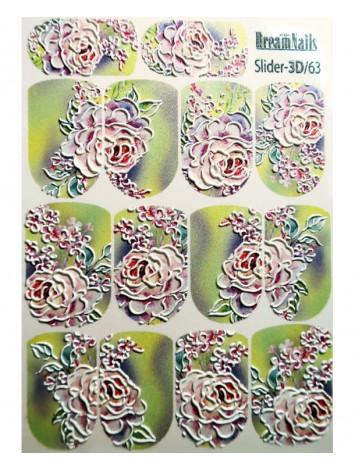 3D Flower sticker №63