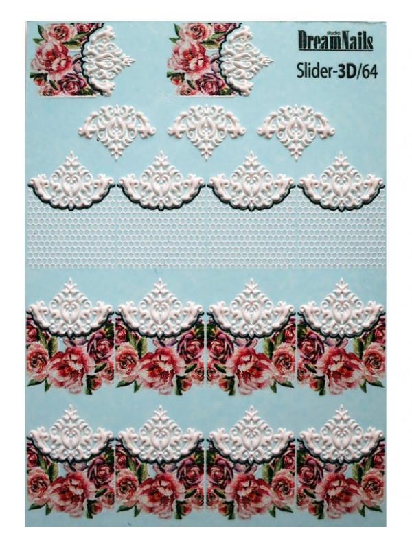 3D Flower sticker №64