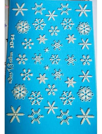 3D Christmas sticker №54