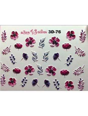 3D Flower sticker  №76