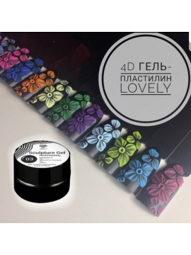 """Lovely"" 4D  Plastiline Gel №006  ,5 ml"