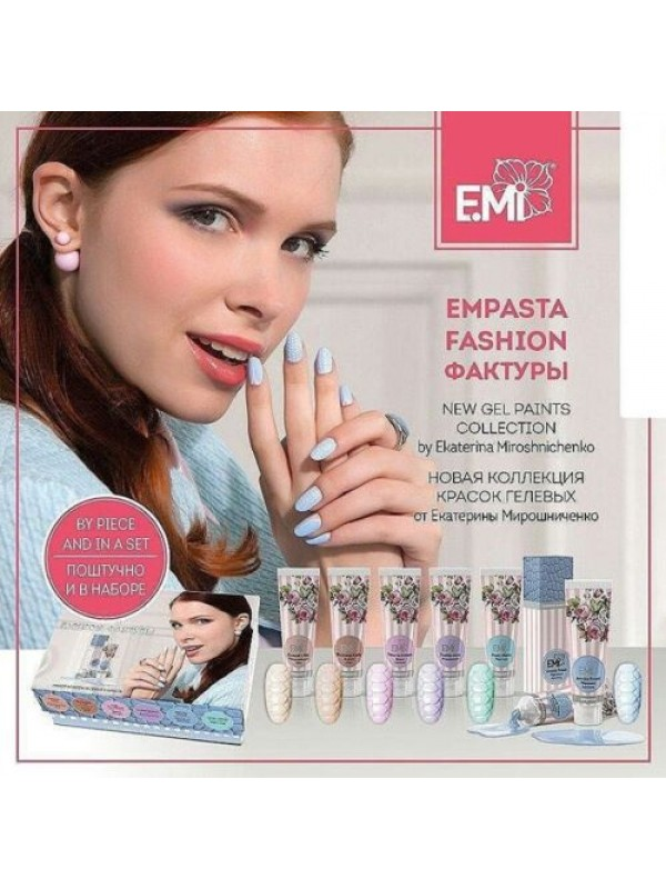 Set Empasta Fashion Texture