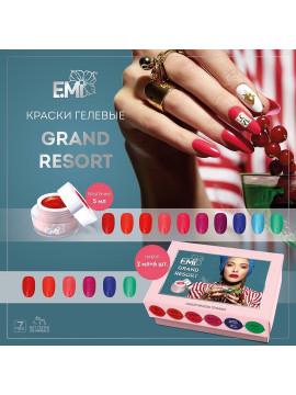 E.Mi set Grand Resort
