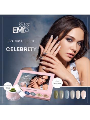 E.Mi set Celebrity