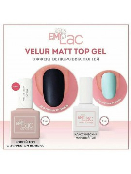 Velur Top gel  E.MiLac