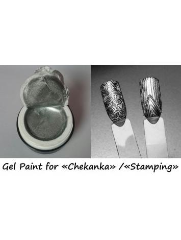 "Silver Gel paint for ""Chekanka"""