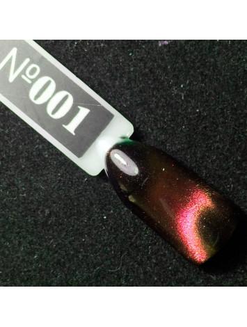 Komilfo 5d gel polish №01