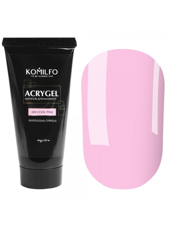 Komilfo AcrylGel №005 Cool Pink , 30 ml/ 60 ml