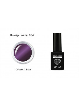 Lovely Cat eye Gel Polish №4, 12 ml