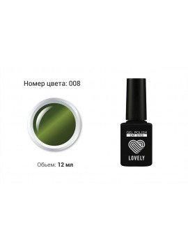 Lovely Cat eye Gel Polish №8, 12 ml