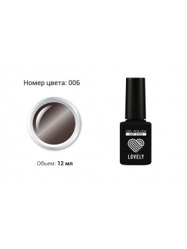 Lovely Cat eye Gel Polish №6, 12 ml