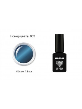 Lovely Cat eye Gel Polish №3, 12 ml