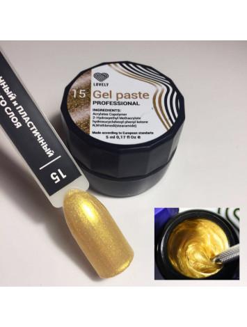 """3D Gel Pasta """"Lovely"""" №15"""