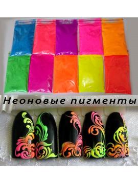 Neon Pigment Set