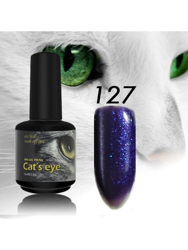 RNK Cat eye Gel Polish №127, 15 ml