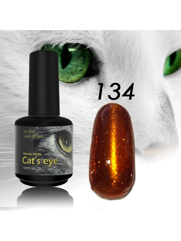 RNK Cat eye Gel Polish №134, 15 ml