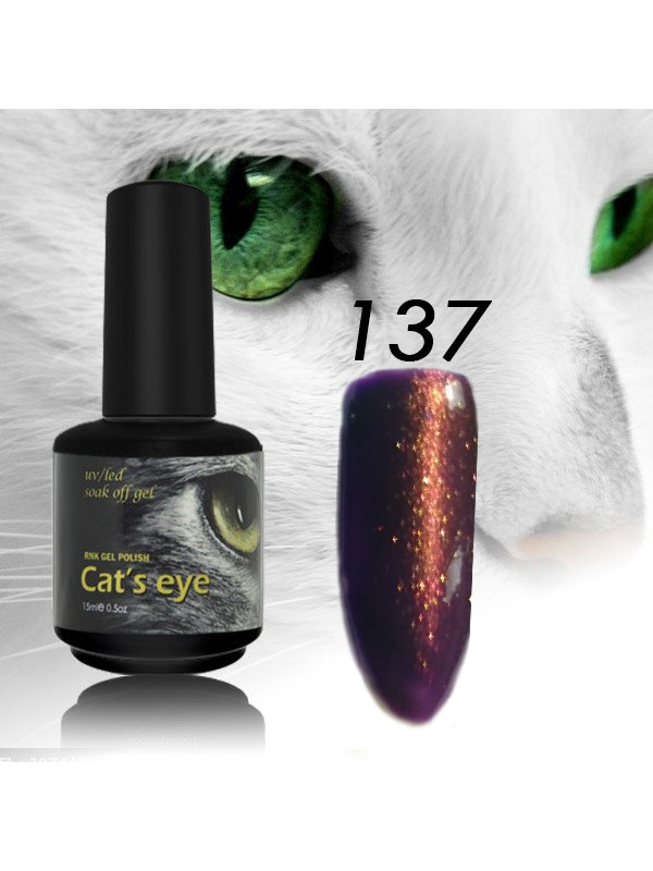 RNK Cat eye Gel Polish №137, 15 ml