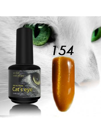 RNK Cat eye Gel Polish №154, 15 ml