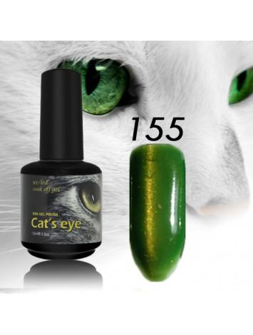 RNK Cat eye Gel Polish №155, 15 ml