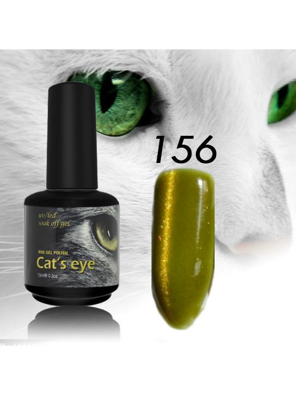 RNK Cat eye Gel Polish №156, 15 ml
