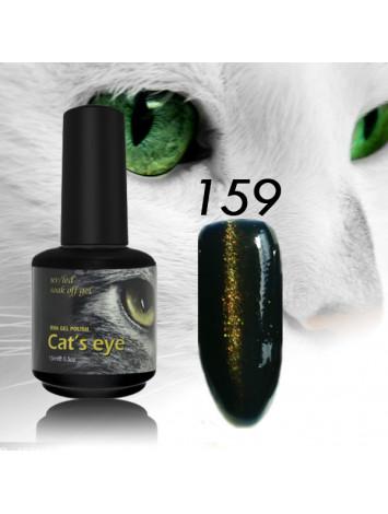 RNK Cat eye Gel Polish №159, 15 ml