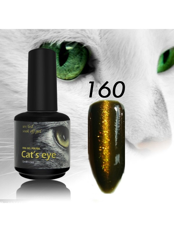 RNK Cat eye Gel Polish №160, 15 ml