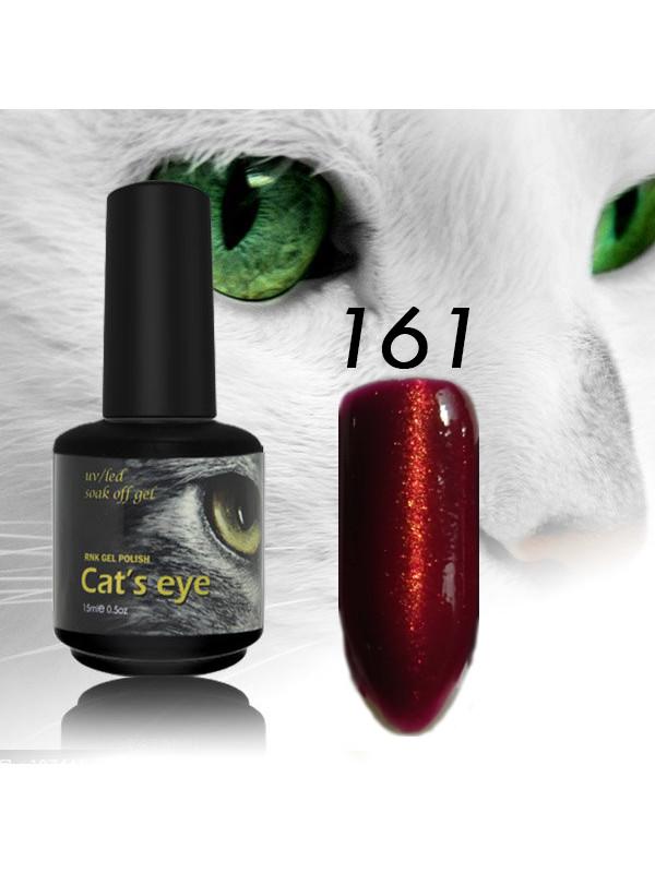 RNK Cat eye Gel Polish №161, 15 ml