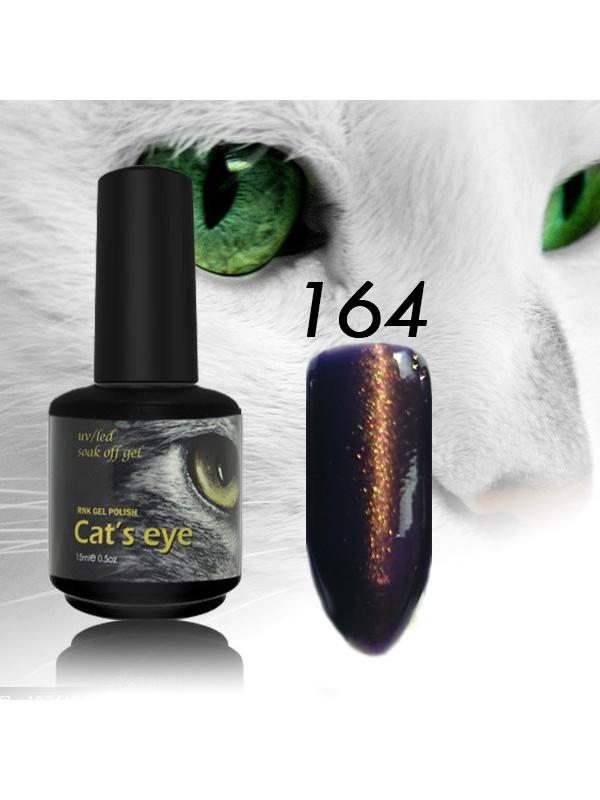 RNK Cat eye Gel Polish №164, 15 ml