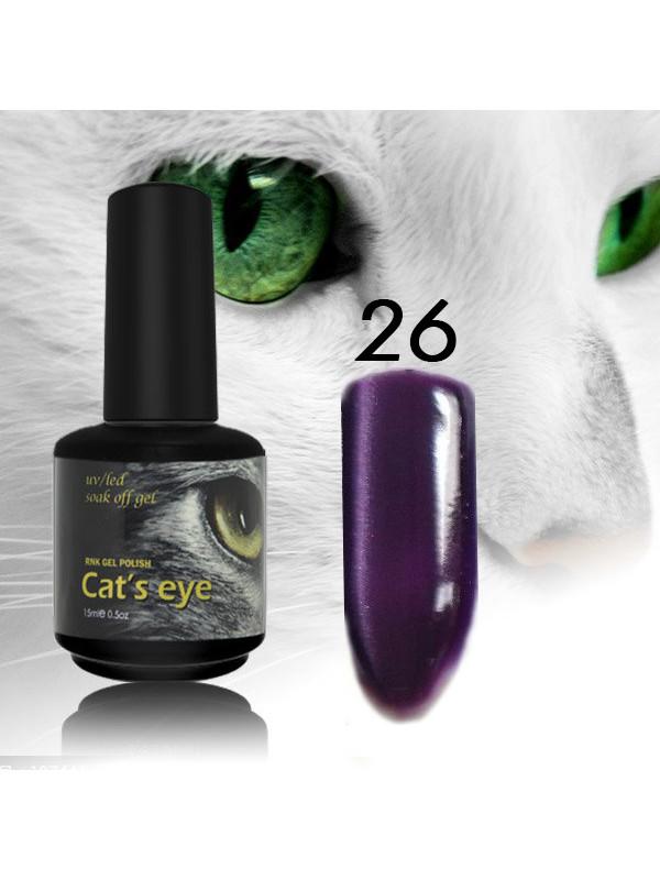 RNK Cat eye Gel Polish №26, 15 ml
