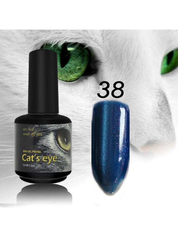 RNK Cat eye Gel Polish №38, 15 ml