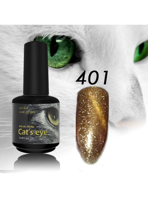 RNK Cat eye Gel Polish №401, 15 ml