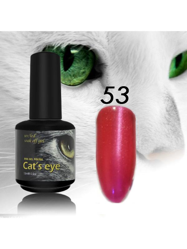 RNK Cat eye Gel Polish №53, 15 ml