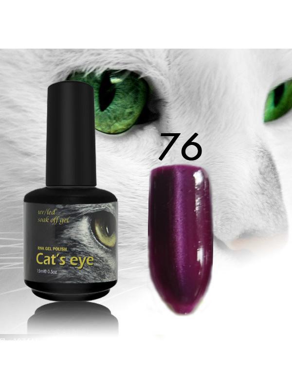 RNK Cat eye Gel Polish №76, 15 ml